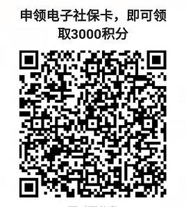 """平安口袋银行搜索""""平安薪""""领积分购买20元京东E卡"""