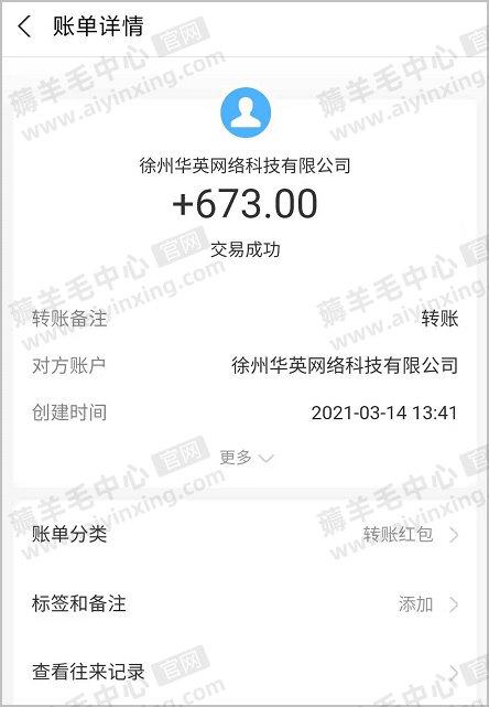 赚钱app第一名:趣闲赚,每天赚30到50钱的软件