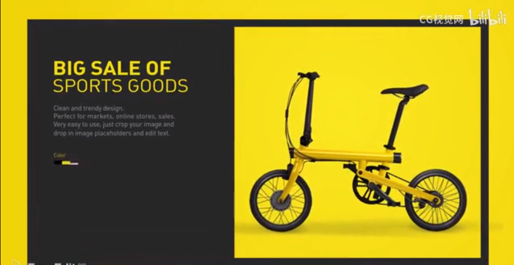 AE模板丨150组广告商品宣传促销图文排版展示包装动画工具包