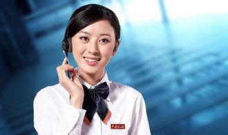 京东客服电话多少?京东客服电话人工是95518 羊毛资讯 第1张