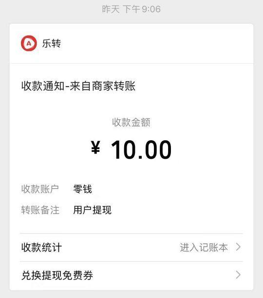 新上线分享文章赚钱软件-赚大发app收徒奖励22元现金 手机赚钱 第3张