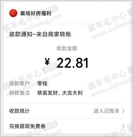 微信小程序美好购抽奖1元现金红包 百分百中奖