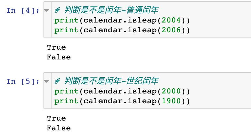 超全整理 | 搞定Python 中的时间转化插图(5)