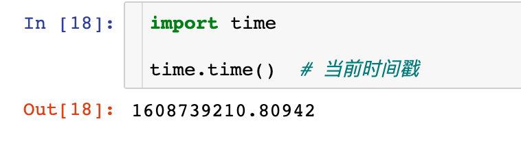 超全整理 | 搞定Python 中的时间转化插图(15)