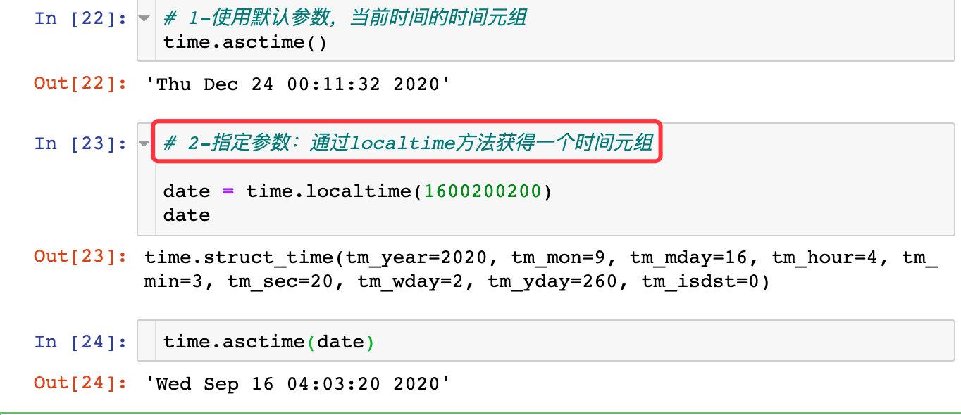 超全整理 | 搞定Python 中的时间转化插图(18)