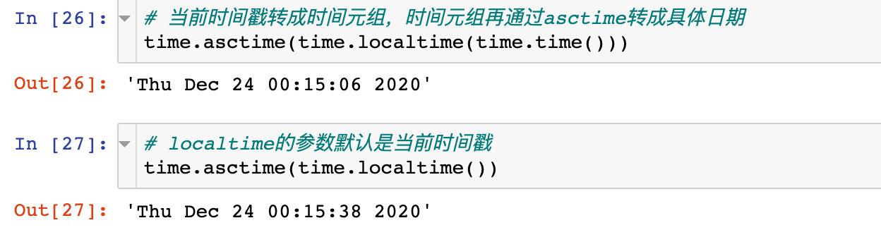 超全整理 | 搞定Python 中的时间转化插图(19)