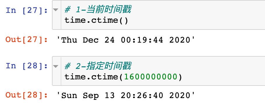 超全整理 | 搞定Python 中的时间转化插图(20)