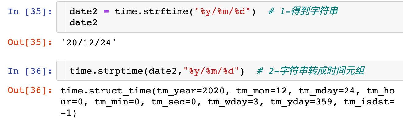 超全整理 | 搞定Python 中的时间转化插图(23)