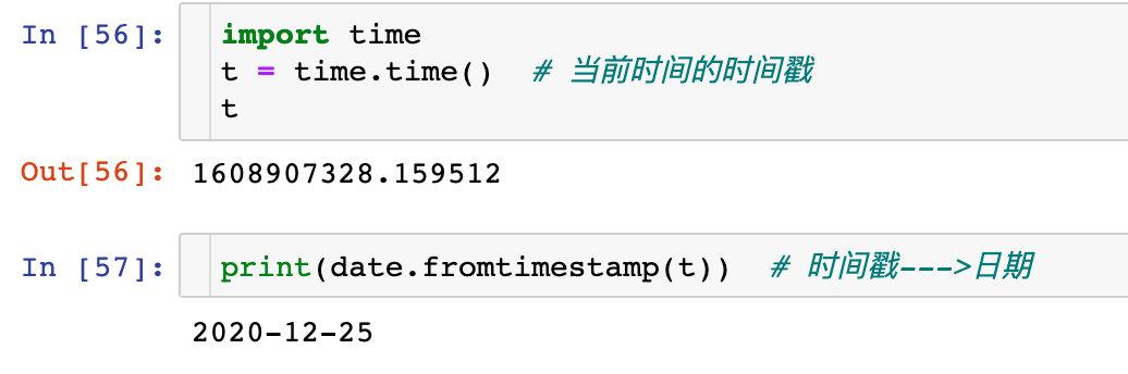 超全整理 | 搞定Python 中的时间转化插图(27)