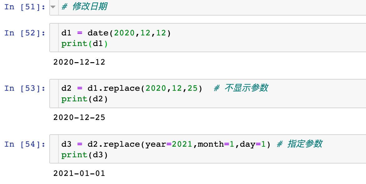 超全整理 | 搞定Python 中的时间转化插图(28)