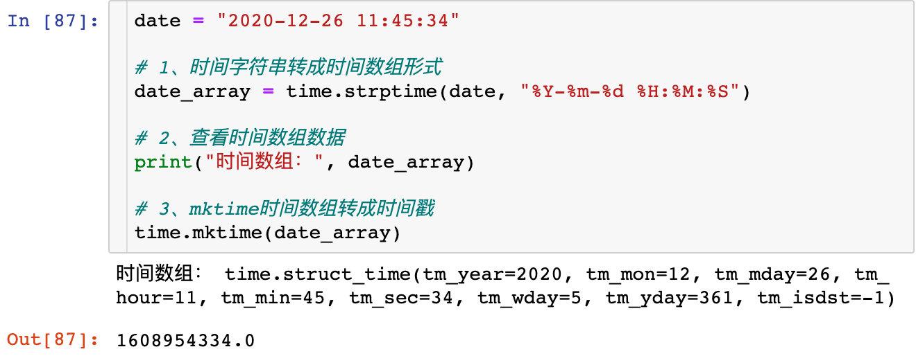 超全整理 | 搞定Python 中的时间转化插图(33)