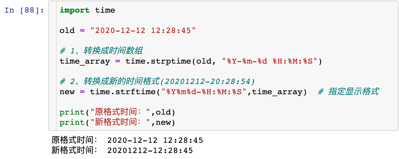 超全整理 | 搞定Python 中的时间转化插图(34)
