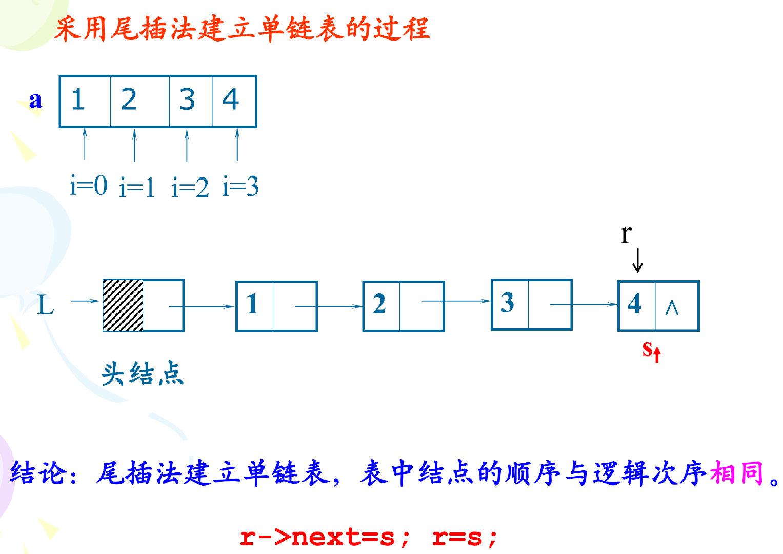 image-20210103191632169