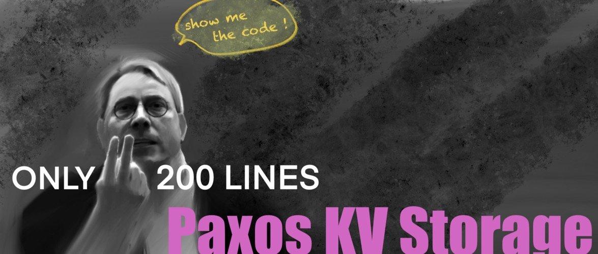 200行代码实现基于paxos的kv存储