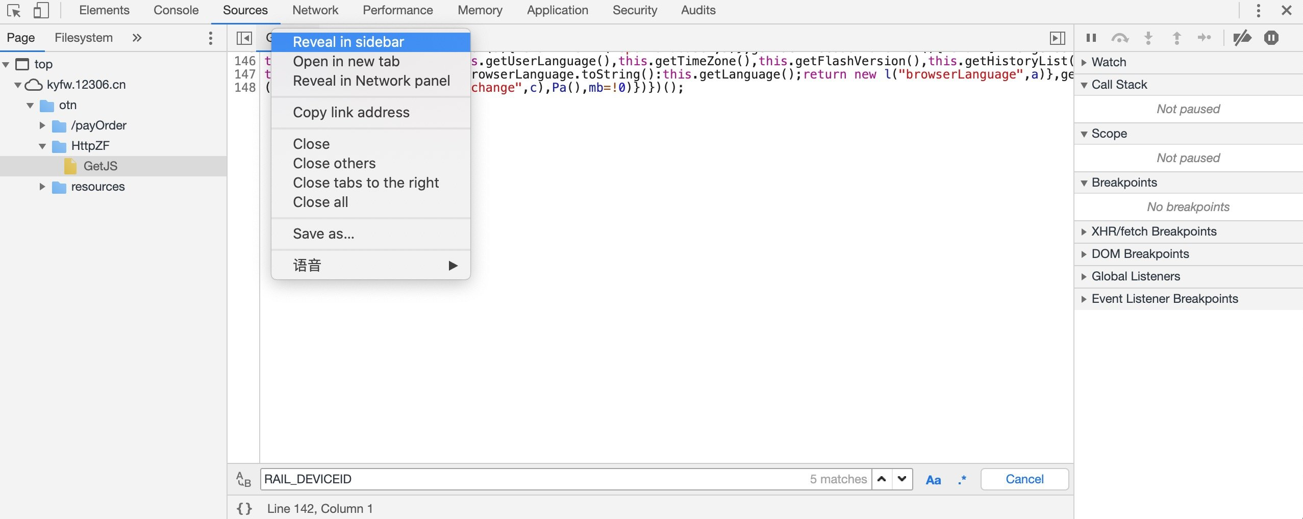 12306-algorithm-web-js-source-getjs-backup.png
