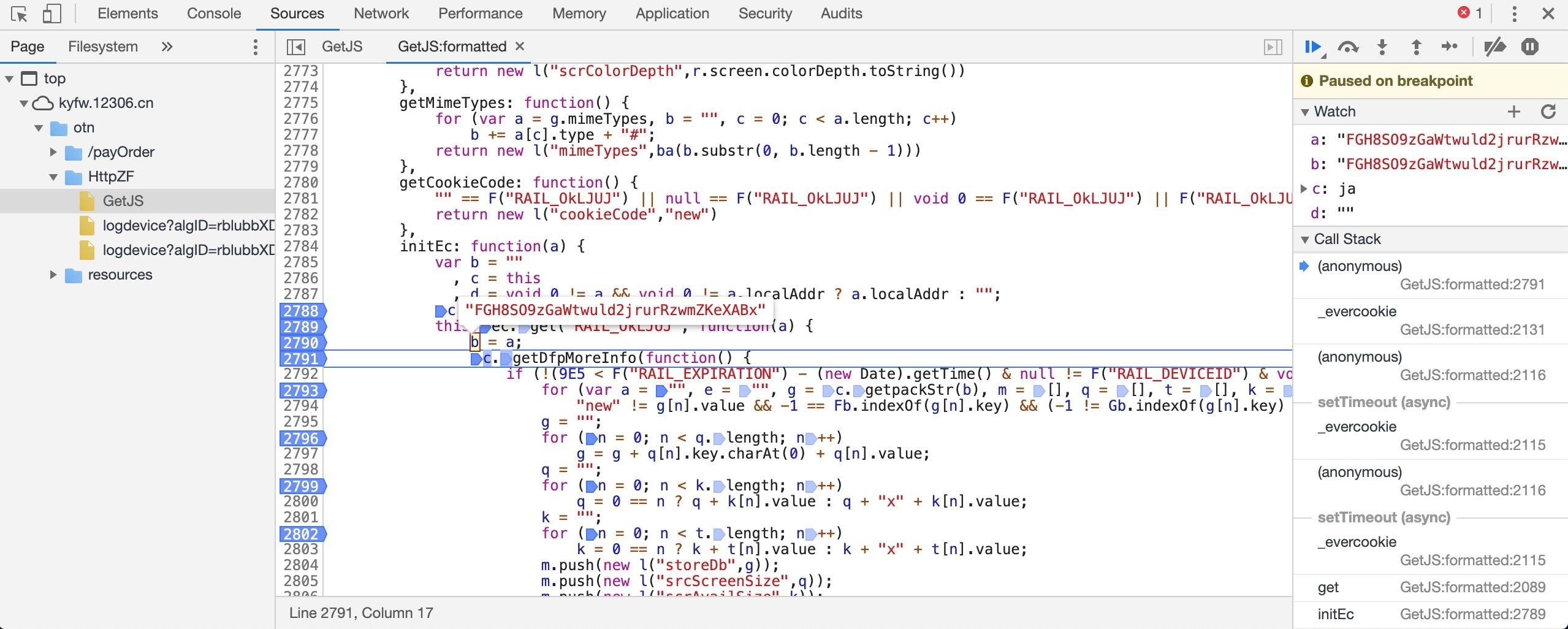 12306-algorithm-web-js-source-getjs-debug-repeat.png