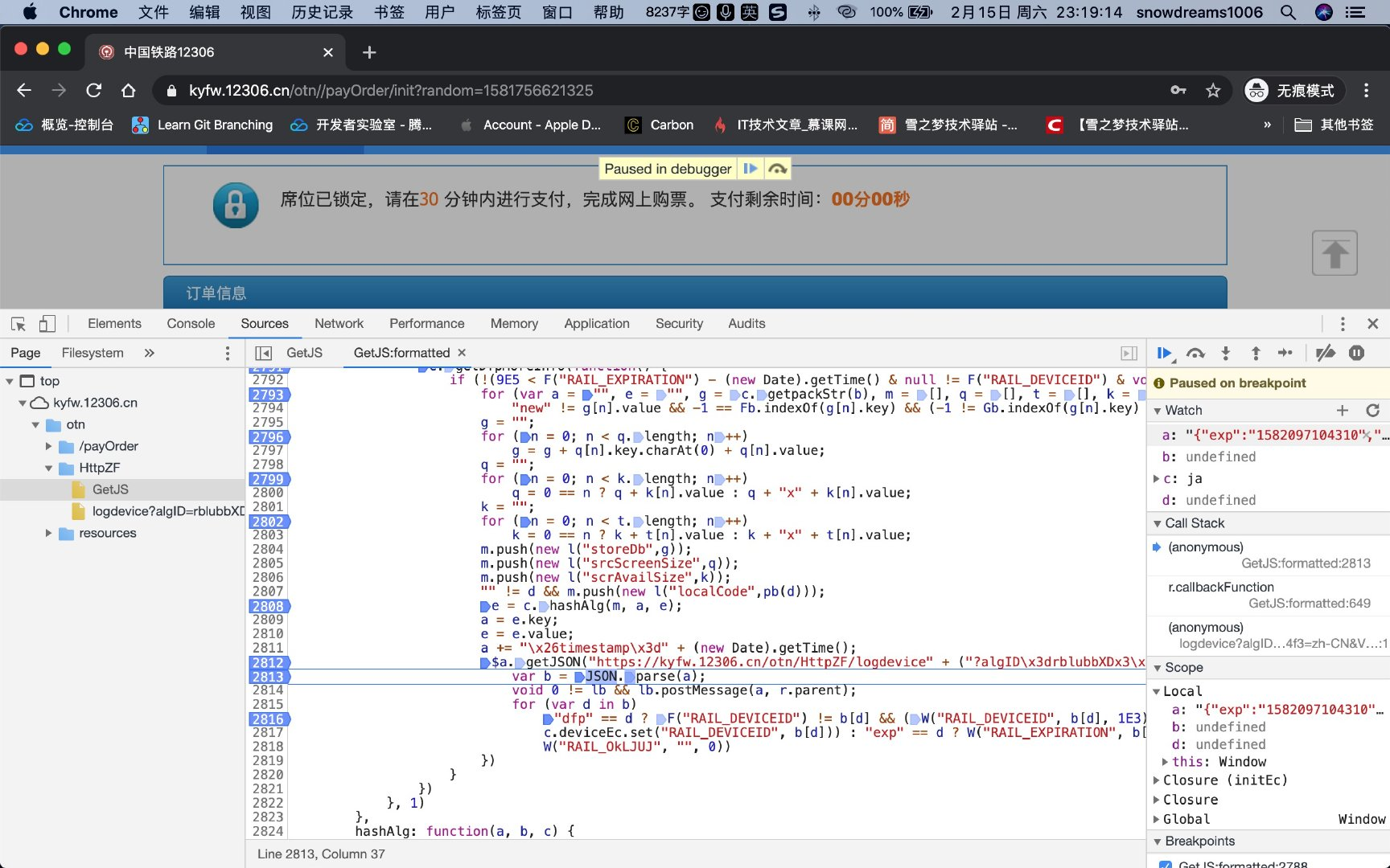 12306-algorithm-web-js-source-getjs-debug-finally.png