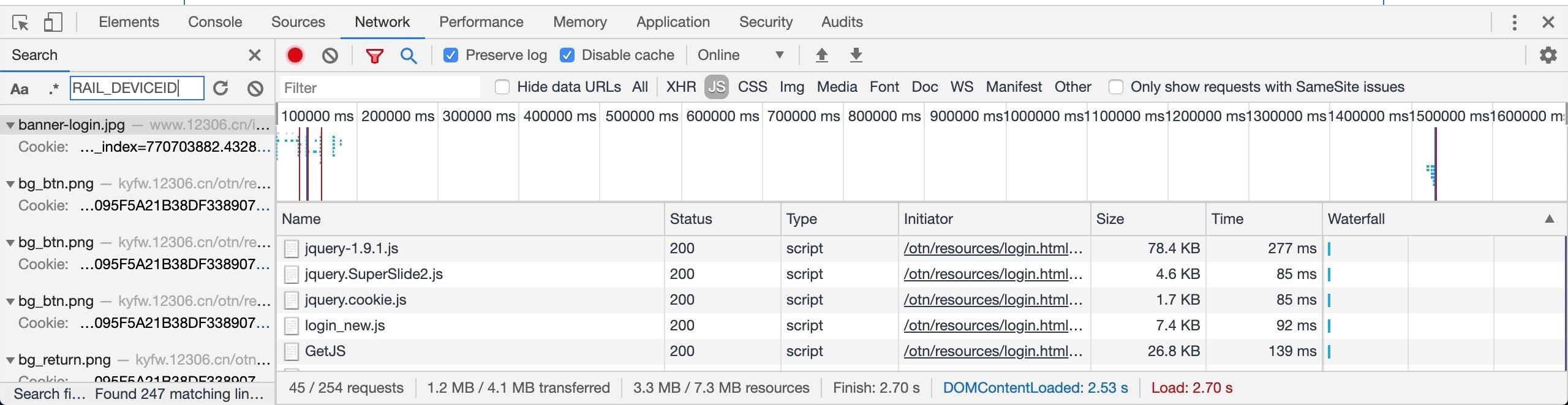 12306-algorithm-web-js-network-search-result.png