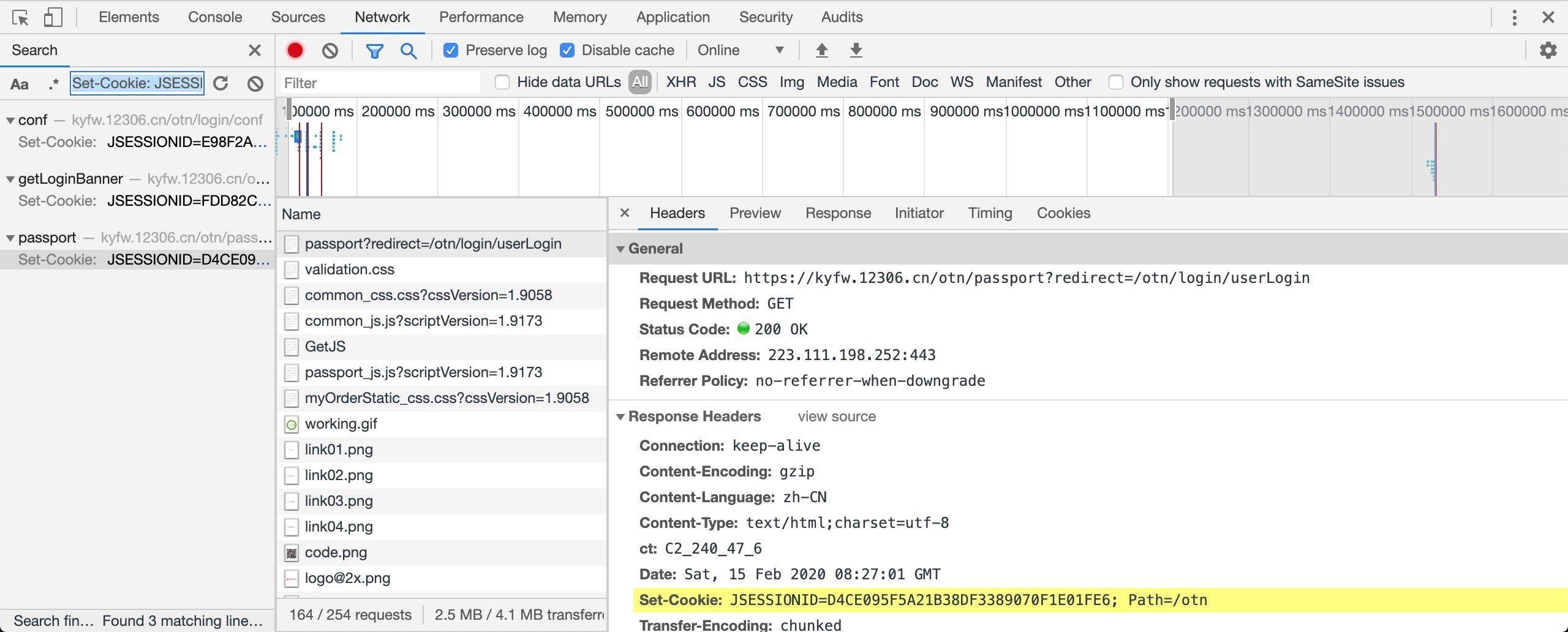 12306-algorithm-web-js-network-search-cookie-JSESSIONID.png