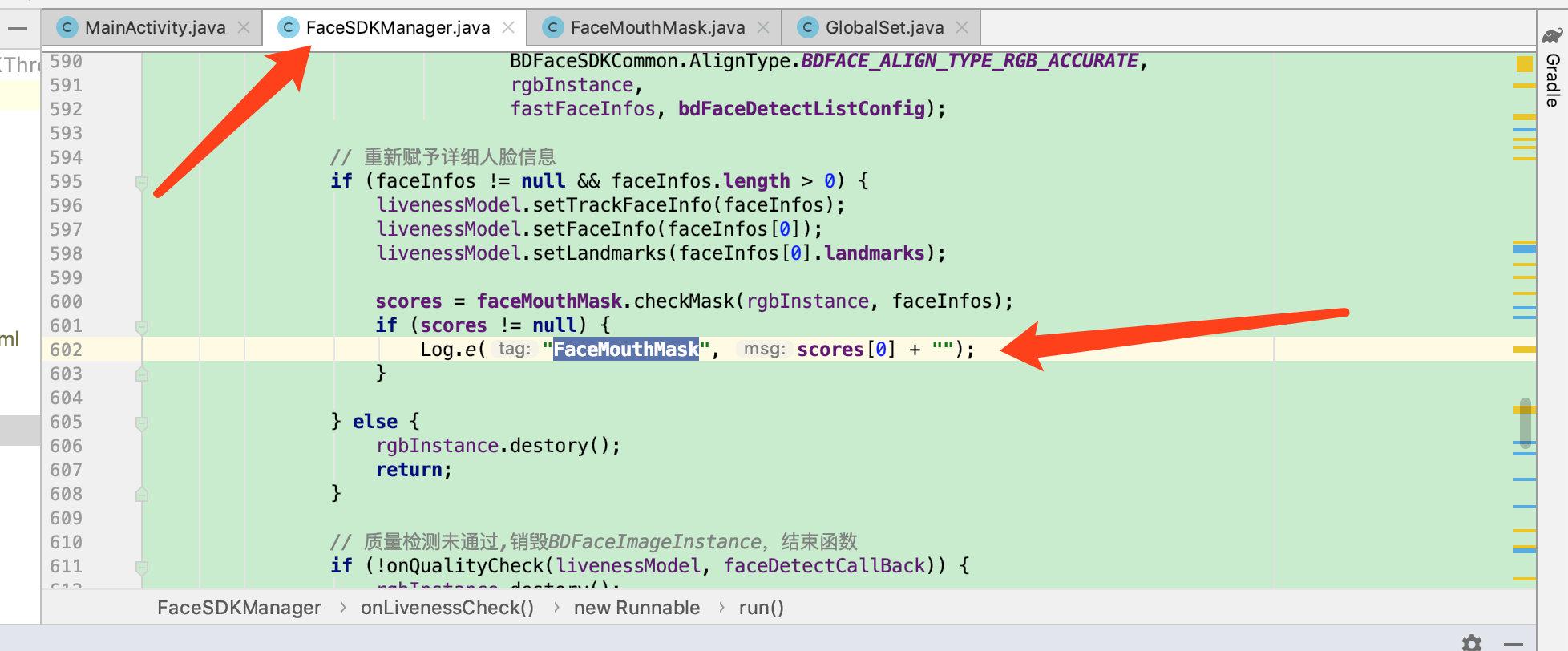 4.0.0口罩检测代码区块2