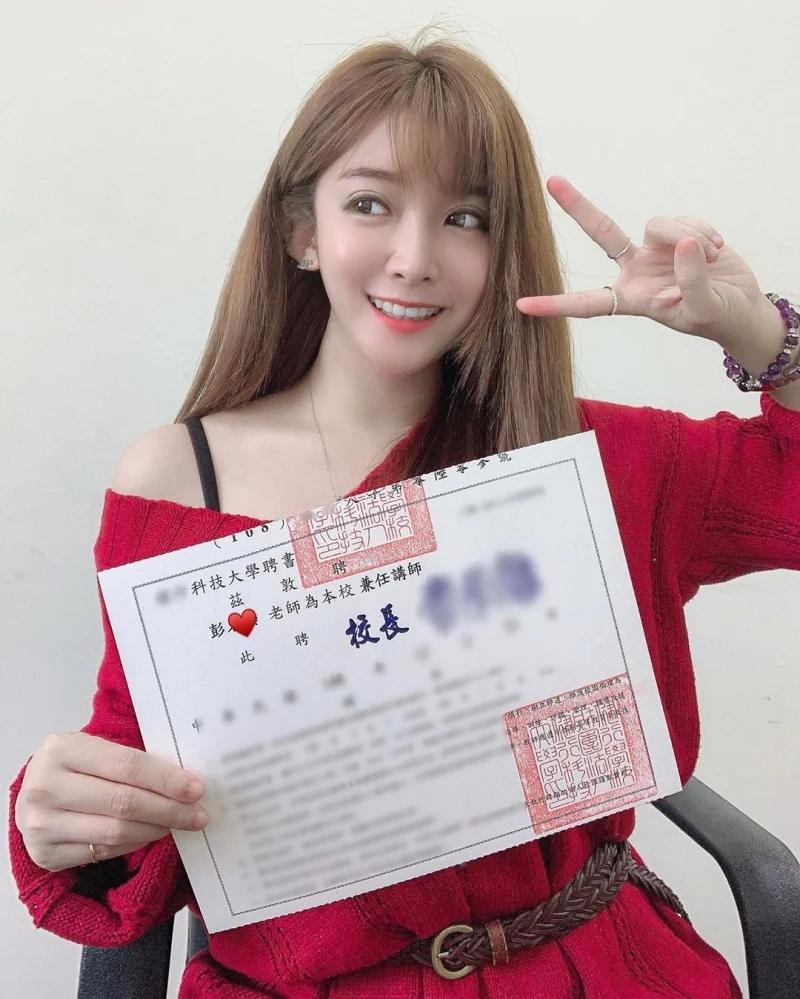 SAMA-385台湾美女老师爆红,小编都忍不住流口水