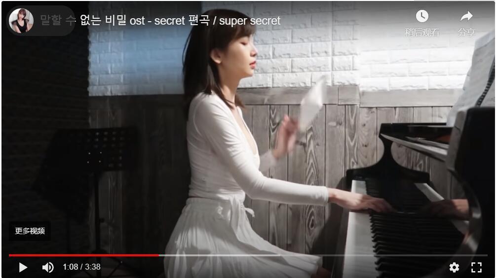 SSNI-659韩国正妹演奏钢琴,上围明显晃动,引发网友围观