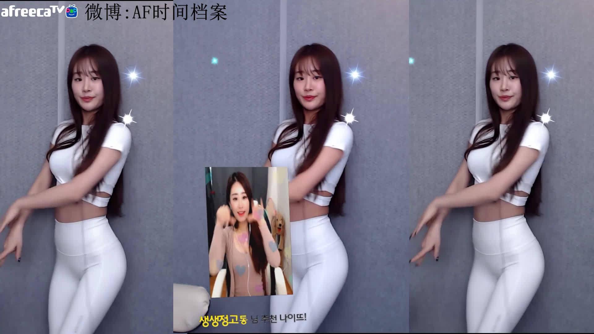 AfreecaTV-유하루尹娜露 200521 蹦迪
