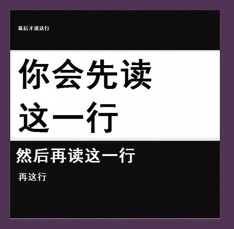 """日刊: """"ASMR""""是什么?熊猫倒闭前的卖肉视频有多好看? liuliushe.net六六社 第85张"""