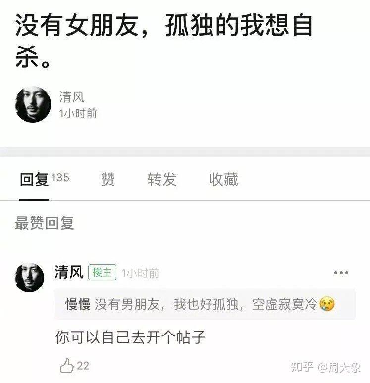 【宅男娱乐秀】第81期 疫情对网络主播的影响