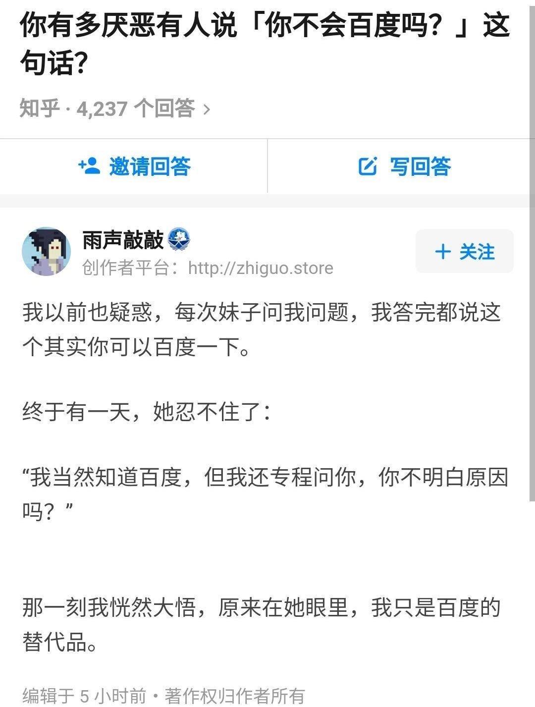 """2020日刊第68期:广州漫展被16岁网红""""小尤奈""""摧毁 liuliushe.net六六社 第3张"""