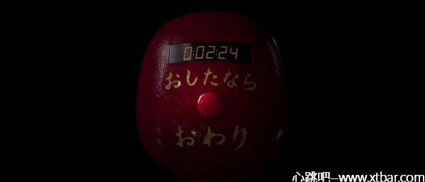 0085j6oIly1ggutw6bub3j30go0750u8 - 【日本】  要听神明的话(神さまの言うとおり)   原来可以这么玩游戏