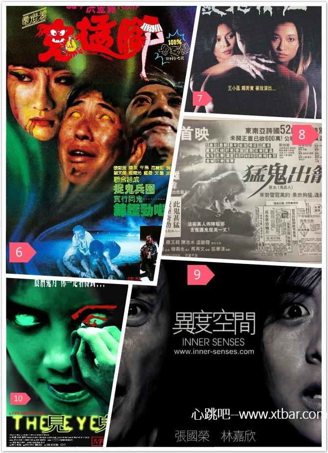 0085j6oIly1gh027js6urj30im0ppq8p - [香港] | 那些童年的恐怖阴影-香港10大恐怖片排行榜(上)