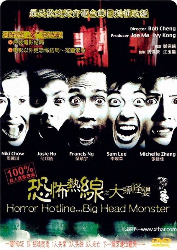0085j6oIly1gh16nldh27j30go0nhqdx - [香港]   那些童年的恐怖阴影-香港10大恐怖片排行榜(下)