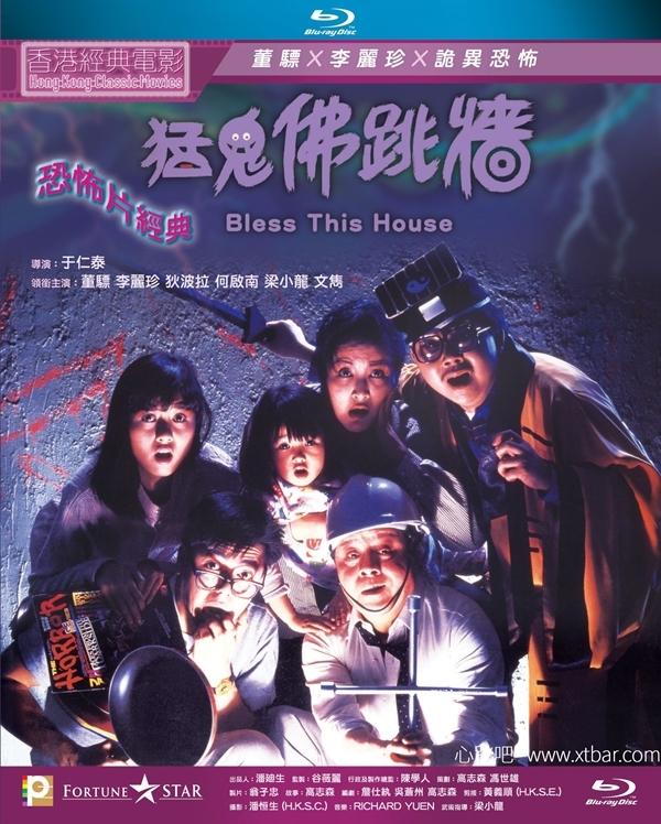 0085j6oIly1gh16nlex6fj30go0kswp6 - [香港]   那些童年的恐怖阴影-香港10大恐怖片排行榜(下)