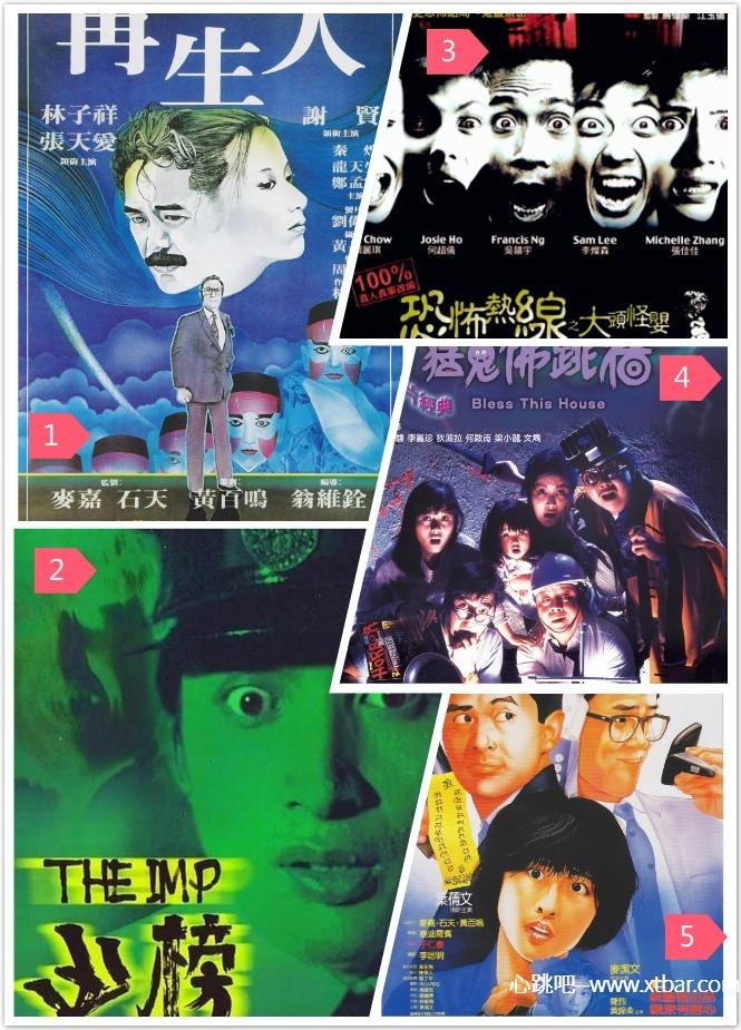 0085j6oIly1gh16nlfwaoj30ih0ppjws - [香港]   那些童年的恐怖阴影-香港10大恐怖片排行榜(下)