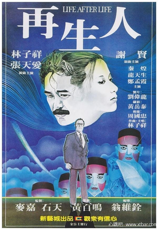 0085j6oIly1gh16nlkoe8j30go0obwru - [香港]   那些童年的恐怖阴影-香港10大恐怖片排行榜(下)