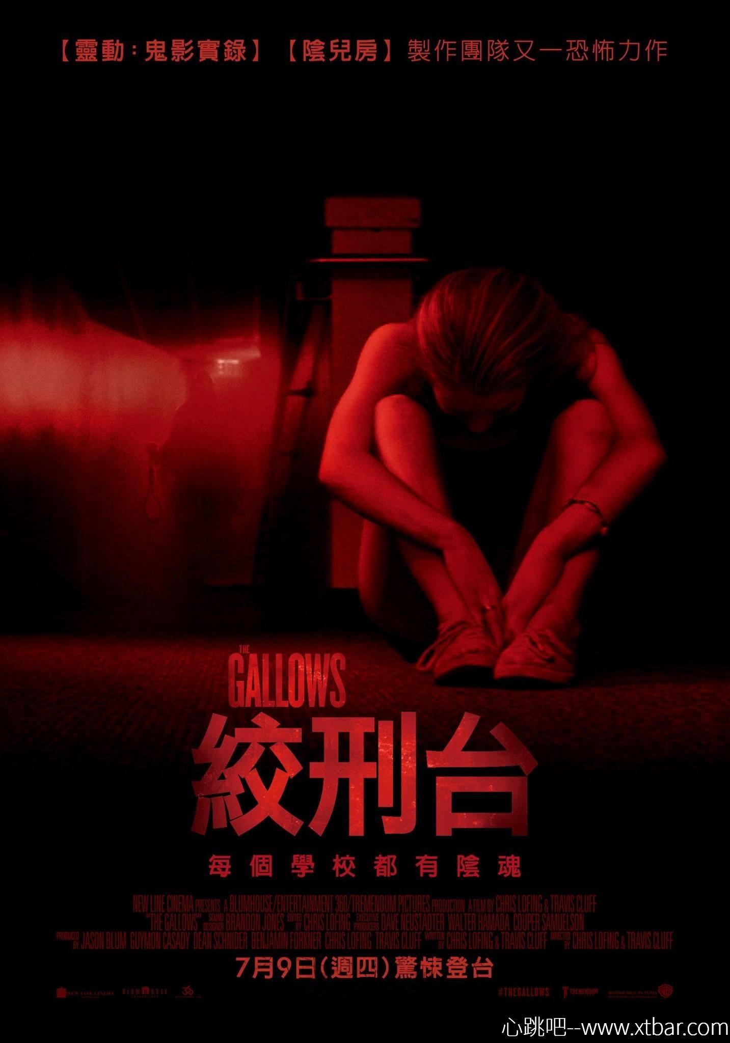 0085j6oIly1ghaytkw4i9j313t1kwq7w - 周六恐怖片推荐:《绞刑架》,认真演戏就会死!