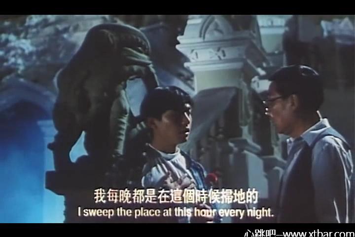 0085j6oIly1ghhedjz2iaj30k00dcdrs - [周五恐怖片推荐]:《怪谈协会》,香港经典高分三段式恐怖片