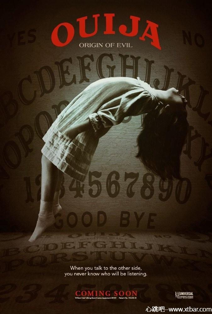 0085j6oIly1gnd1f1udc4j30ir0rstbu - [心跳吧恐怖片推荐]:死亡占卜:恶灵始源(Ouija:Origin of Evil)|小孩子演恐怖片更恐怖