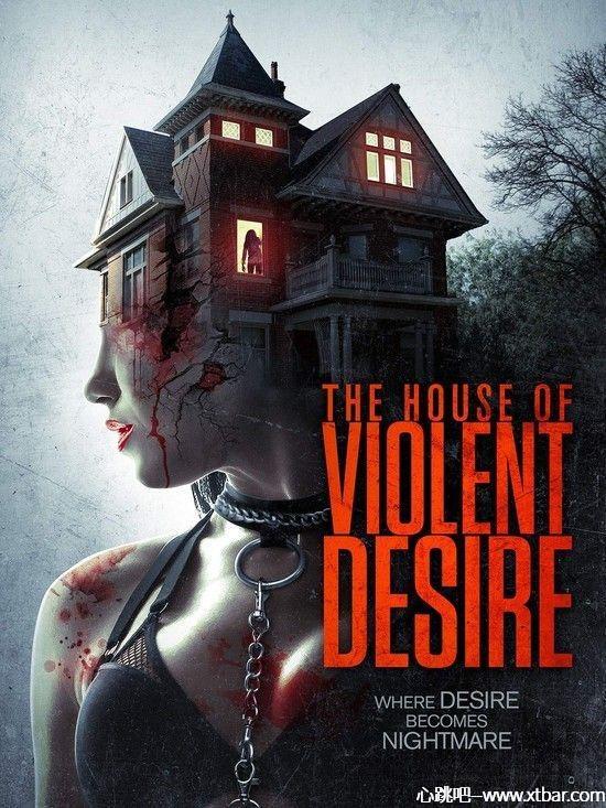 0085j6oIly1gnyuuw0bs9j30fa0kddiy - [心跳吧恐怖片推荐]:英国-《暴力欲望的房子 The House of Violent Desire 》