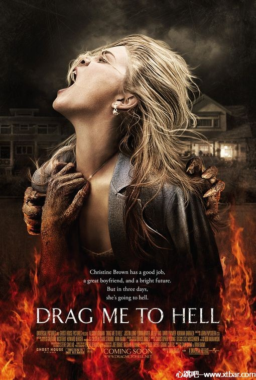 0085j6oIly1go5t1y4bb2j30e60kzdii - [心跳吧恐怖片推荐]:美国-《堕入地狱 Drag Me to Hell》
