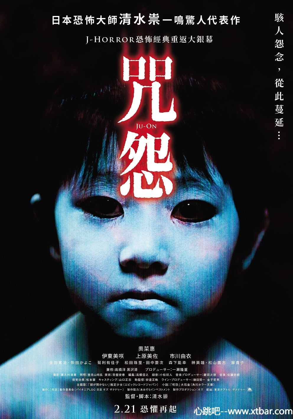 【日本】:日式恐怖经典《咒怨1》,再次重温已经少了当年的恐惧!