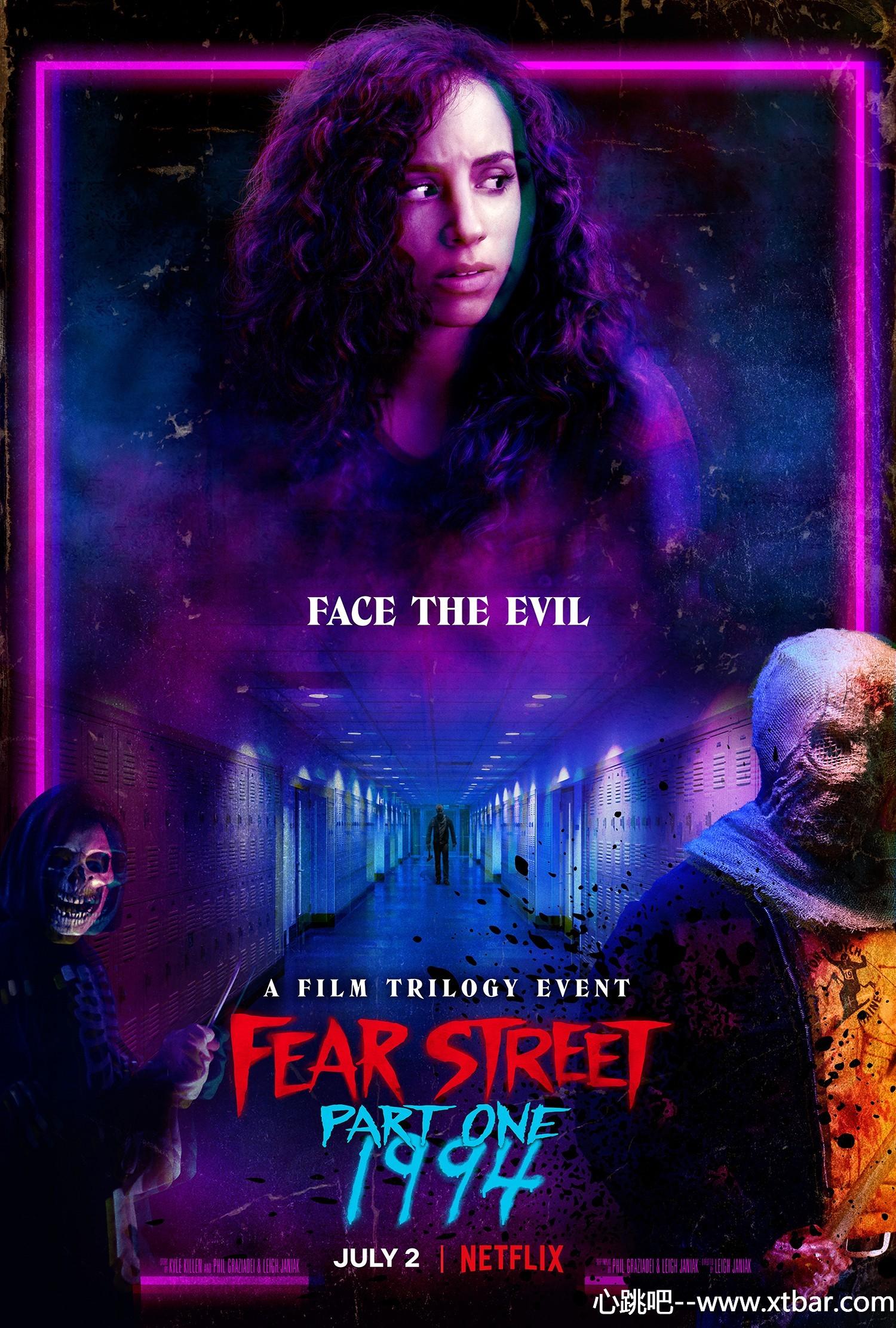 《恐惧街1:1994》Netflix恐怖三部曲, 结局反转的砍杀爽片!