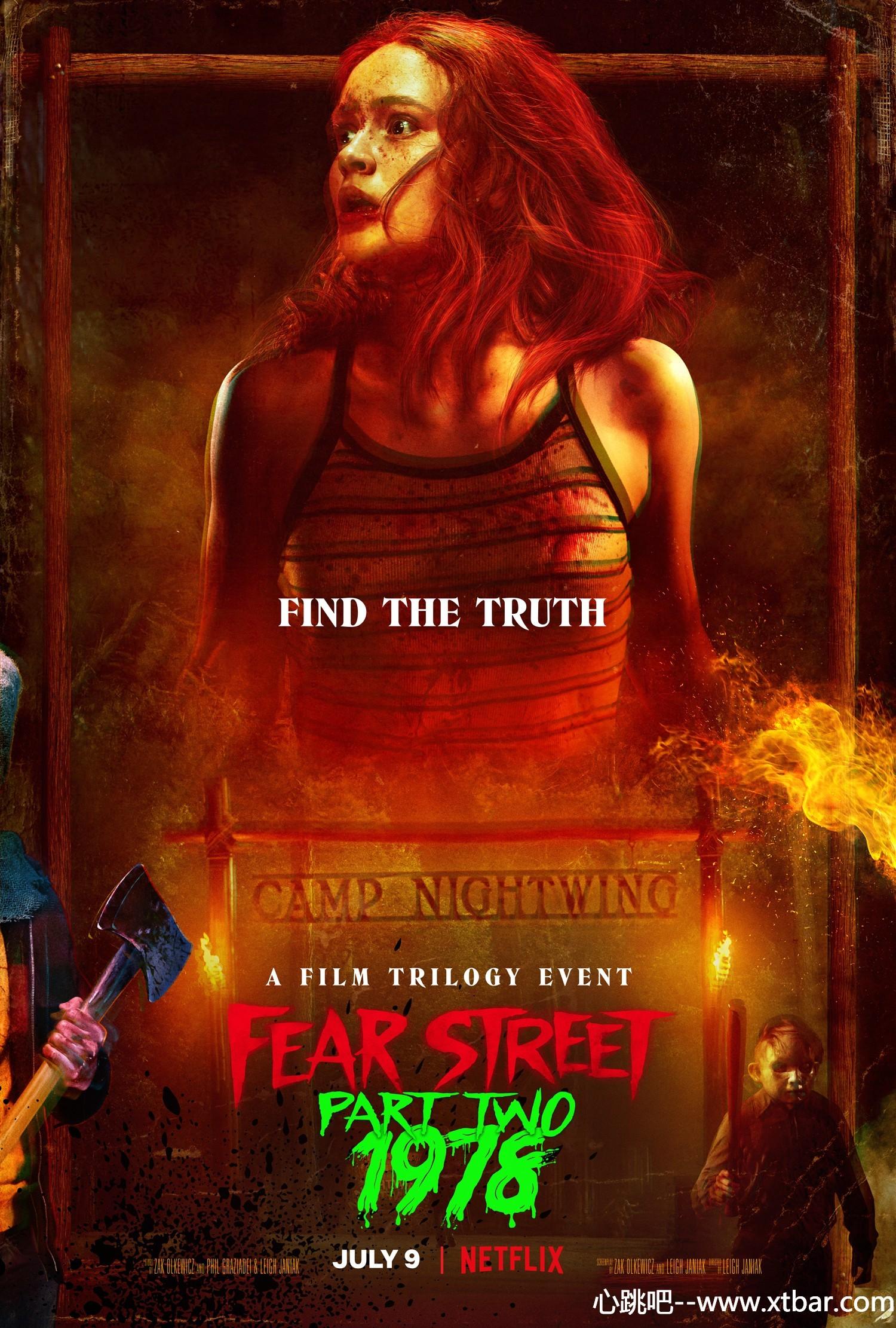 《恐惧街2:1978》1978年前传故事,夏令营里的无情杀戮!