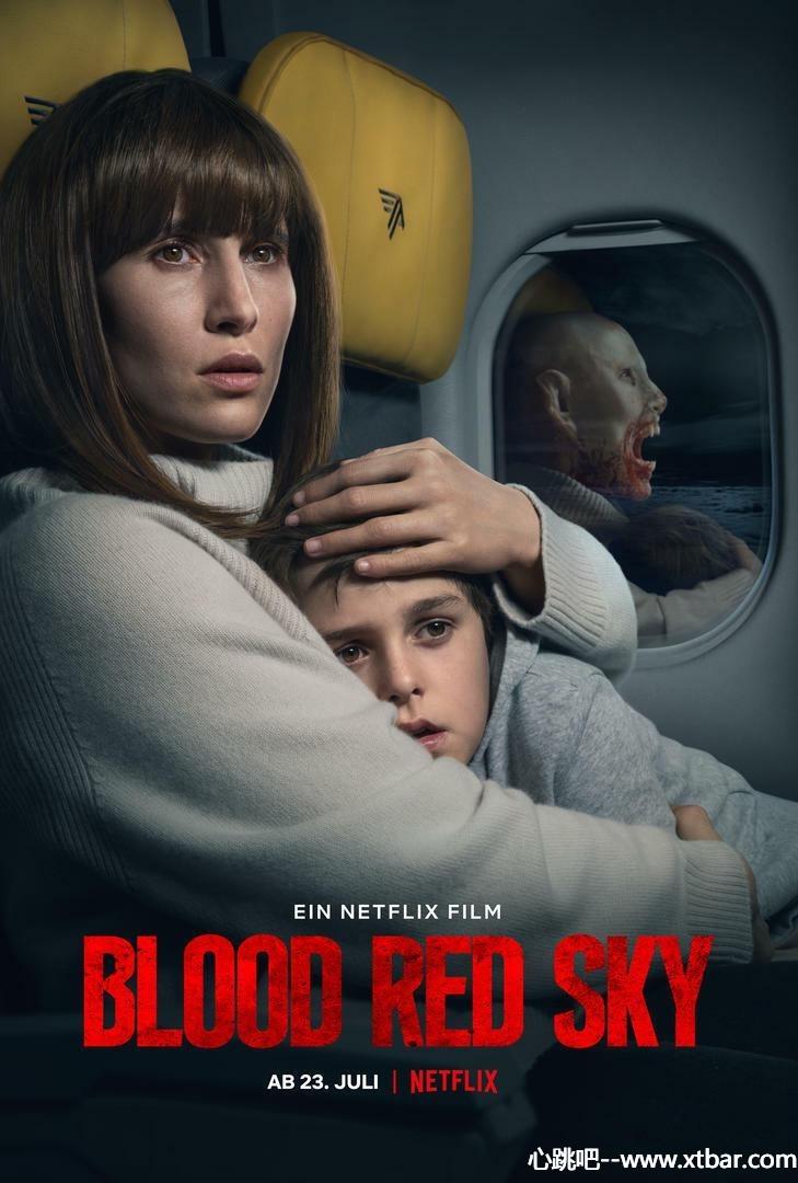 【德国恐怖片推荐】《血色天劫》,吸血鬼也要来劫机!