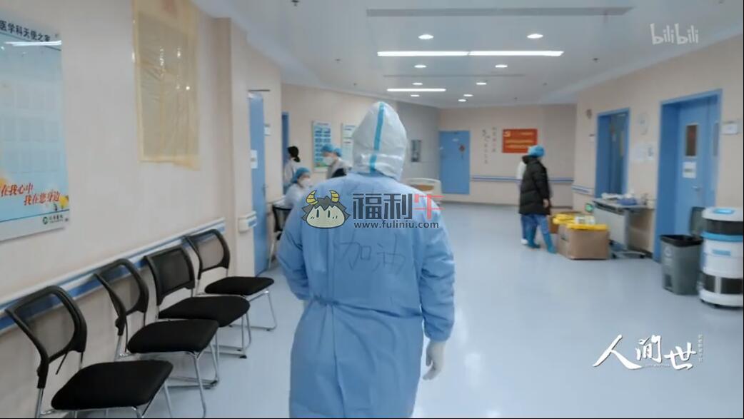 上海台纪录片《人间世·抗疫特别节目》2020插图2