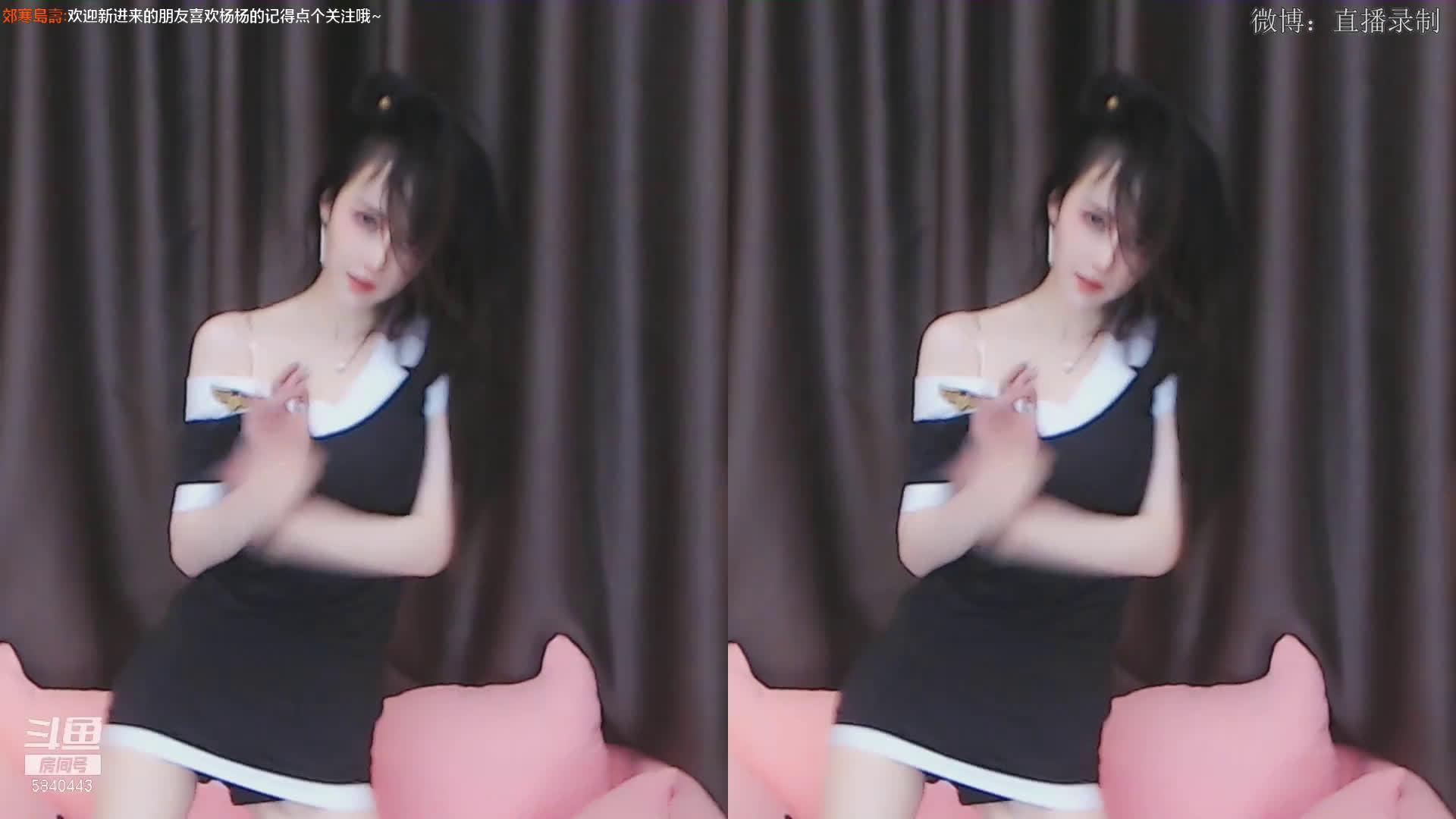 斗鱼杨杨Babya2021年7月直播录像合集-2