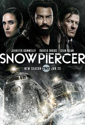 雪国列车(剧版) 第二季的海报