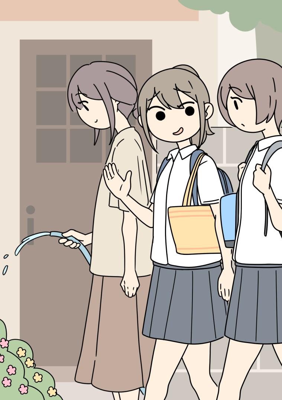 二次元动漫美少女图片大全4@杂图 漫画 热图33